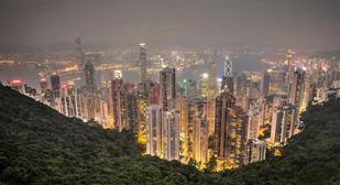 An image of Hong Kong